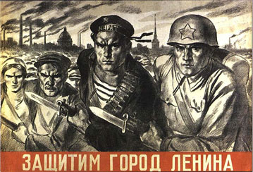 Soviet WWII poster: We will defend the city of Lenin! (The Siege of Leningrad)