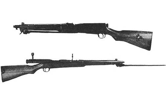 Japanese Type 44  rifle