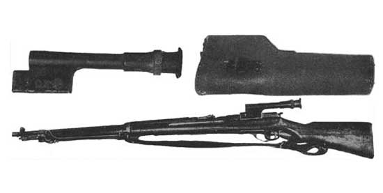Type 97 Japanese sniper rifle